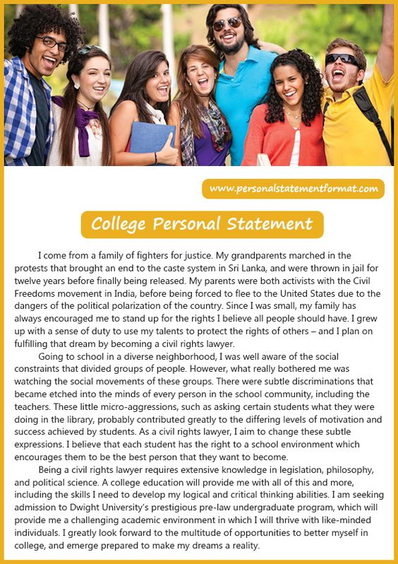 Lili Anderson (landerson2577) on Pinterest - personal statement format