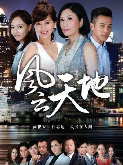 Phim Phong Vân Thiên Địa