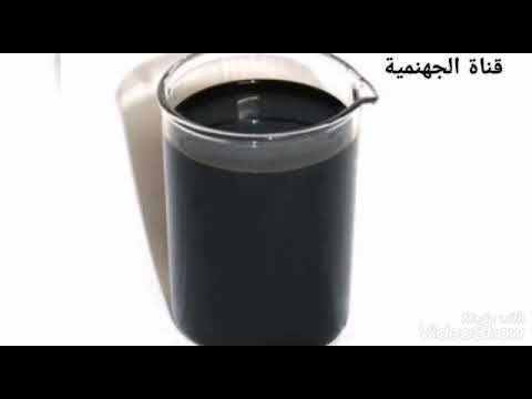 محلول مغذي قوي للنبات هيخلي نباتك كبير هيوميك أسيد Humic Acids Youtube Glassware Glass Of Milk Glass