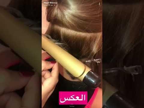 وعد التركي و امل تسريحات شعر ويفي كبير و ريترو الجزء 2 Youtube Hair Braid Videos Long Hair Styles Hair Styles