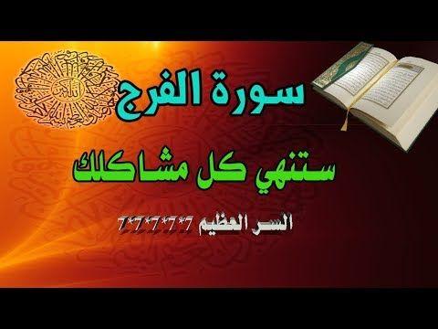 Pin On Islam