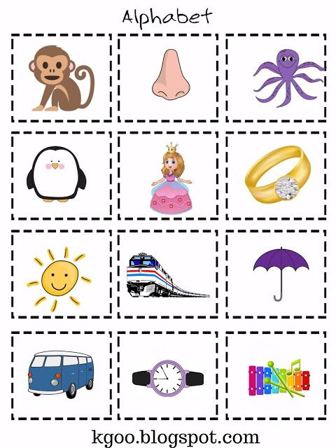 تعليم الارقام الانجليزية للاطفال من 1 الى 20 بطاقات الارقام الانجليزية للاطفال بالعربي نتعلم Free Printable Worksheets Printable Worksheets Learning