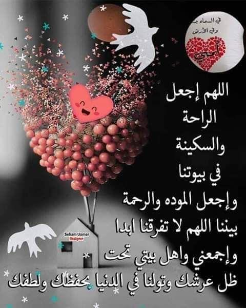 Pin By Ummohamed On اسماء الله الحسنى Allah Calligraphy Allah Relationship