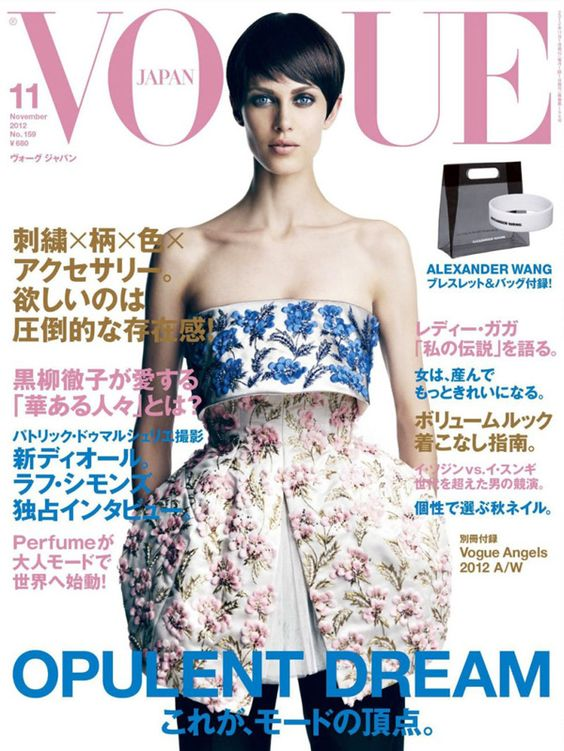 Aymeline Valade in Dior Couture FW2012, Japanese Vogue November 2012