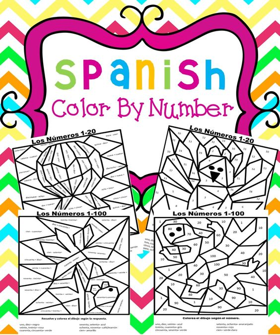 Common Worksheets spanish color by number worksheets : Spanish Color by Number 1-10, 1-20, 1-100 | Spanish, Colours and ...