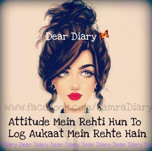 Cute Attitude Girl Quotes: Pin By Gitika Yadav On Aaj Dil Shayarana Lagta Hai