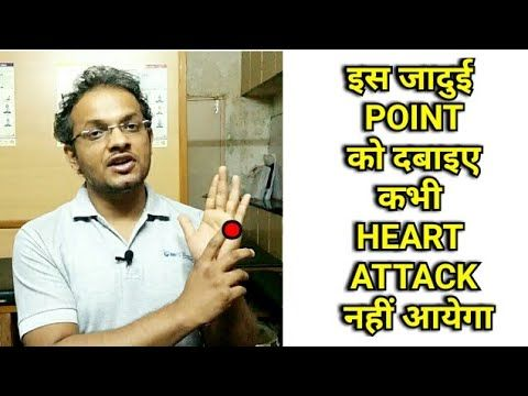 Acupressure For Heart Blockage Acupressure Points For Heart