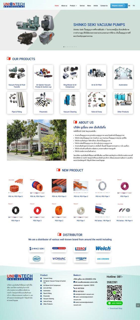 ออกแบบเว็บไซต์ บริษัท ยูเนี่ยน เทค เอ็นจิเนียริ่ง จำกัด