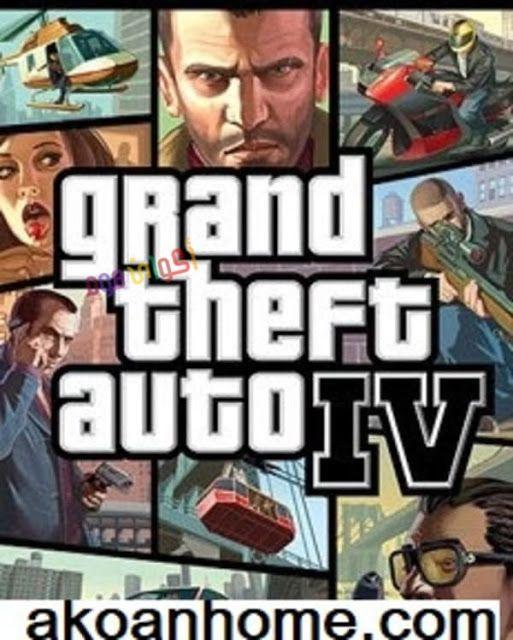 تحميل العاب جاتا Gta حديثة جميع الاصدارات تحميل لعبة جاتا 5 V تحميل جتا 3 جتا فايس سيتي جتا سان اندريس Grand Theft Auto 4 Grand Theft Auto Best Pc Games