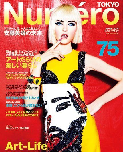 Vlada Roslyakova - Numero Magazine Cover [Japan] (April 2014)