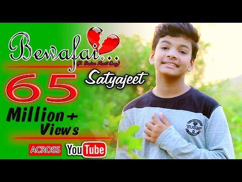 Teri Bewafai Ka Koi Gham Nahin Hai Satyajeet Official Video Youtube Video Downloader App Songs Mp3 Song