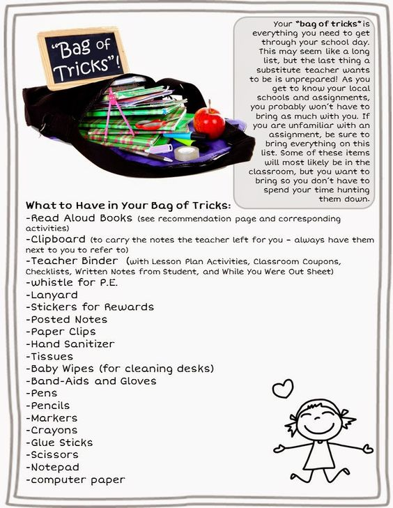Substitute -BAG OF TRICKS - How to THRIVE as a Substitute Teacher!