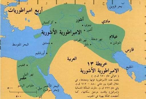 Pin By Etymopedia On Mesopotamia Mesopotamia Image Color