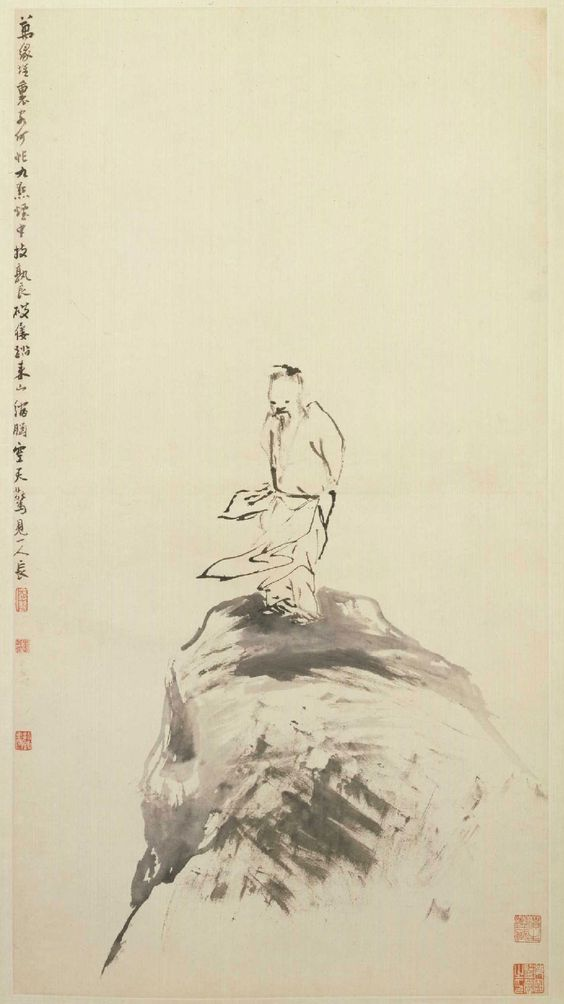Gao Qipei (1660/72-1734), Qing dynasty (1644-1911) Undated, hanging scroll, ink on paper, 70.9 × 38.3 cm: