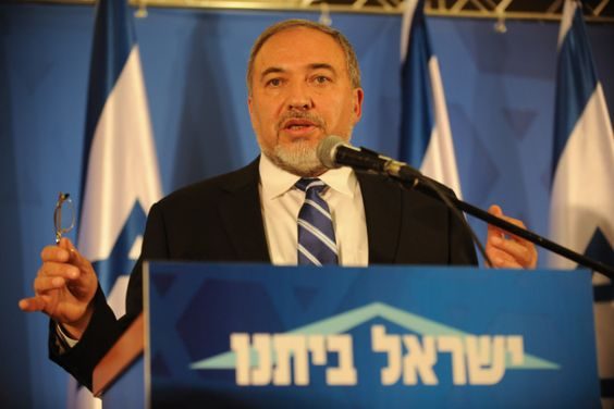 Leader of the Yisrael Beytenu political party and Israeli Minister of Foreign Affairs Avigdor Liberman speaks at a conference of Yisrael Beytenu activists in Ariel, on December 30, 2014. Photo by Gili Yaari / FLASH90 *** Local Caption *** ?????? 2015 ????? ????? ????? ????? ???? ????? ???????? ??????? ?????? ?? ????