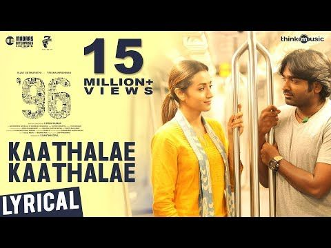 Pin By Mp3kite On Mp3kite In 2019 Movie Songs Songs Mp3 Song Download