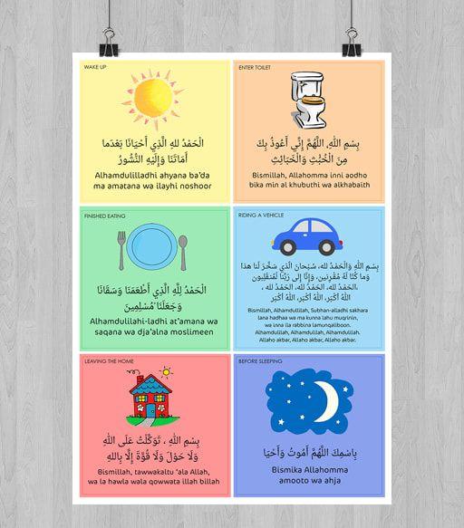 Picture Islamic Kids Activities Muslim Kids Activities Islam For Kids