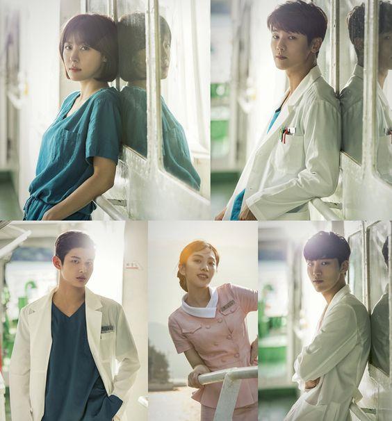 Hospital Ship ( 2017)