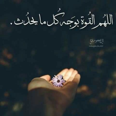 Pin By Imene Idriss On の اللهم تقبل دعاءنا の Heart Ring Rings Jewelry