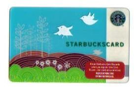 Starbuck's gift card! For when only coffee can keep me going.