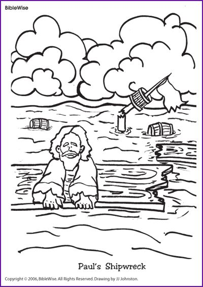 biblewise coloring pages - photo#23