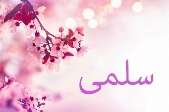 أجمل أسامي بنات بحرف السين جديدة ومميزة موقع مصري In 2021 Jewelry Crown Jewelry Crown