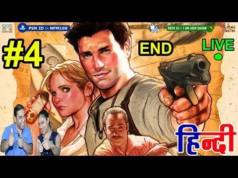 Uncharted 3 Drake S Deception Ps4 Hindi Live End