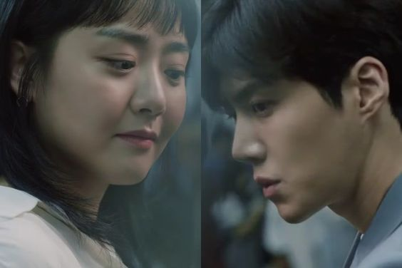 """Watch: Moon Geun Young's Character Makes A Big Mistake In """"Catch The Ghost"""" Teaser"""