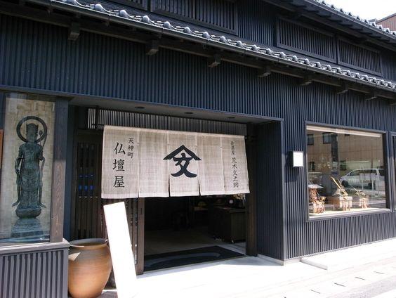 松江市内のお店