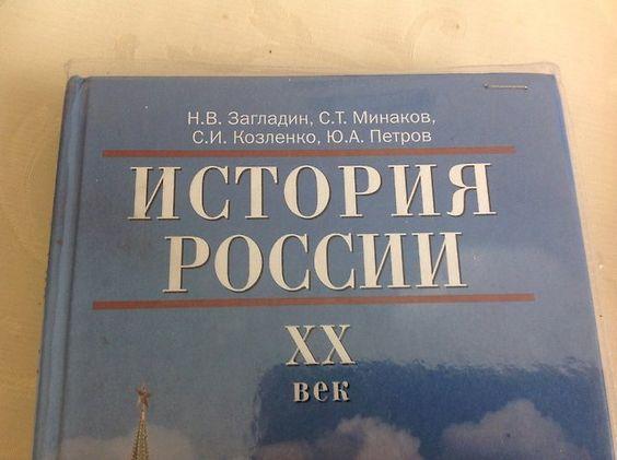 Смирнов Обж 9 Класс Учебник.rar