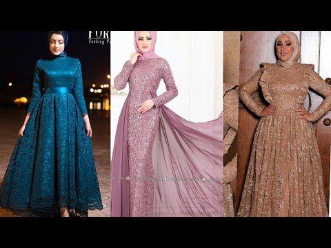 فساتين سهرة طويلة فساتين سهرة 2020 فساتين سوارية 2020 Youtube Stylish Party Dresses Dresses Weeding Dress