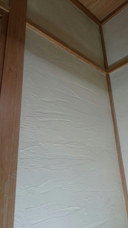 和室壁の珪藻土塗り替え 模様は引きずり 和室 壁 和室 塗り壁