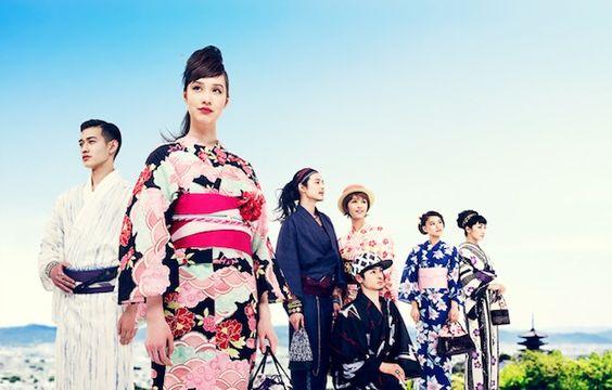 "Aeon yukata summer ""cooling"" kimono have peach, soap smell"