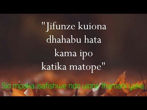 Maneno Mazuri Maneno Ya Hekima Na Busara Youtube Swahili Quotes Boy Meets World Quotes World Quotes
