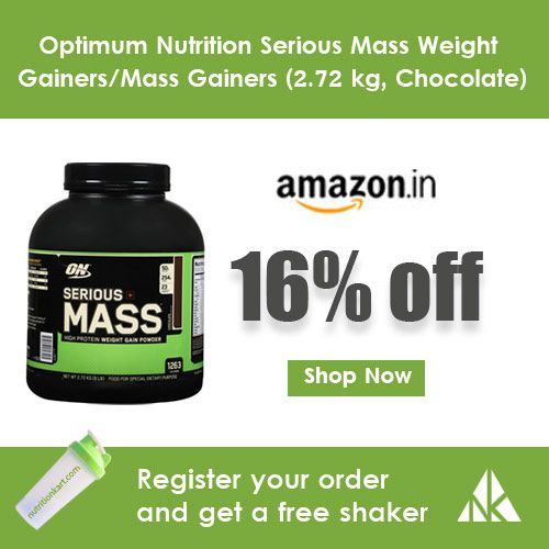 Optimum Nutrition Serious Mass Weight Gainers Mass Gainers 2 72 Kg Chocolate Optimumnutrition Massgainers Wei Optimum Nutrition Weight Gainer Mass Gainer