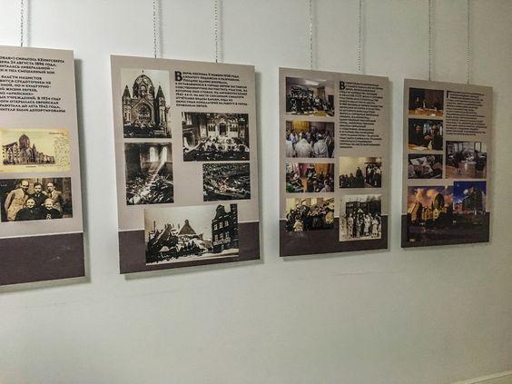 Информация об истории синагоги