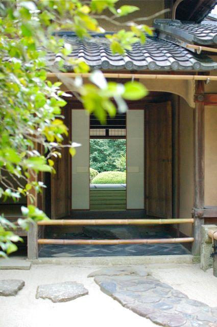 Shisendo Garden, Kyoto, Japan