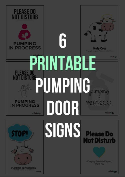 Printable Pumping Door Signs Please Do Not Disturb Signs