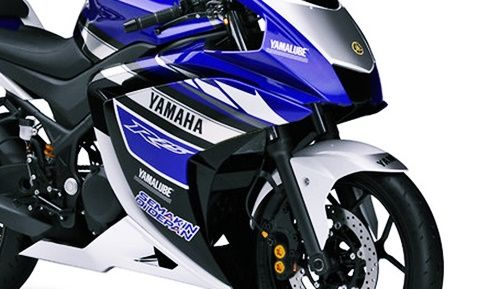 New Yamaha R25 2020 Rumors
