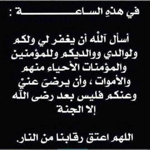 Pin By Masra Al Anbyaa On اللهم اعتق رقابنا من النار Math Calligraphy Arabic Calligraphy