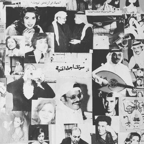 Listen To محمد عبده توصينيني على الكتمان وتبغى حبنا مايبان وتنساااني By Waad F77 Np On Sound Graphic Art Prints Pop Art Wallpaper Iphone Wallpaper Music