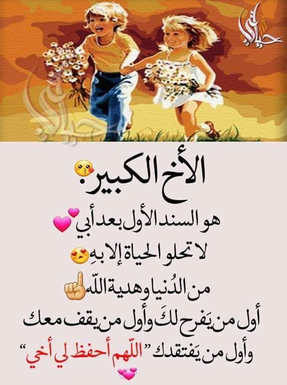 Pin By Hala Hafez On اسلامي Poster Movie Posters Arabic Quotes