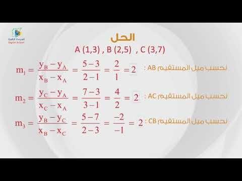 مادة الهندسة الصف العاشر Youtube Abs 3 1