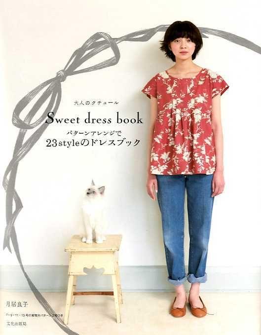 Stylish dress book vol 4