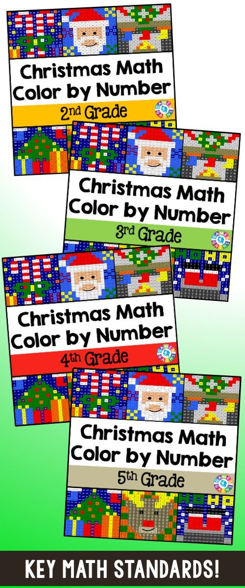 these christmas math color by number activities are the perfect way to review key math skills. Black Bedroom Furniture Sets. Home Design Ideas