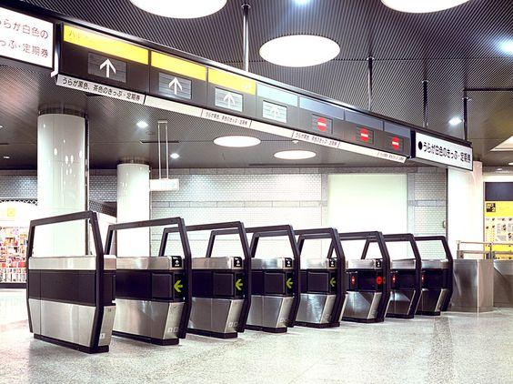 「JR東日本」自動改札機