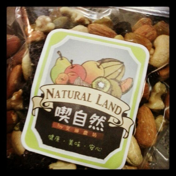 My favorite nuts ^_^