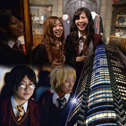 Exposicion de Harry Potter en le Torre Mori de Tokyo