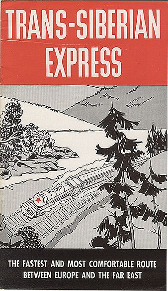Soviet Introurist advertisement for the Trans-Siberian Express