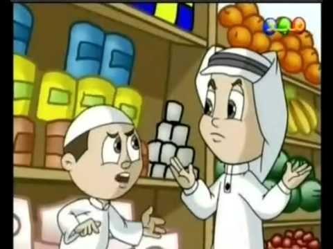 08- قطعة الحلوى - الكرتون الإسلامي : ماذا أفعل؟ ماذا أفعل؟ كارتون إسلامي مفيد للأطفال ، و هذه ثامن حلقة بعنوان قطعة الحلوى.
